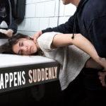 """""""It Happens"""": projekt fotograficzny o mocnym ładunku emocjonalnym"""