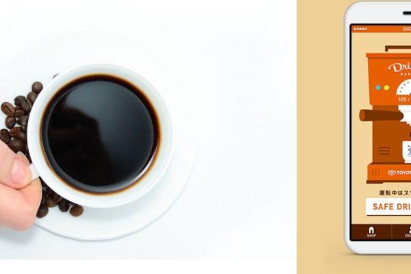 kawa-za-bezpieczna-jazde01