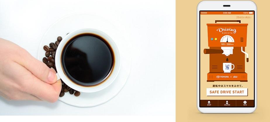 Kawa za bezpieczną jazdę – nowa akcja edukacyjna Toyoty