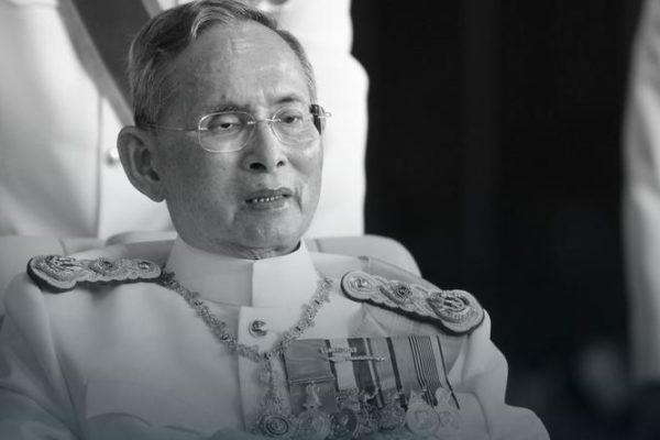 krol-tajlandii-bhumibol-adulyadej-rama-ix-nie-zyje