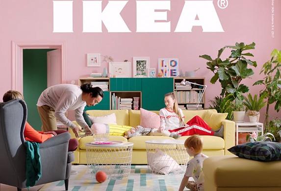 Wiemy już co skrywa przedpremierowy katalog IKEA 2018 – spójrz co znajduje się w środku